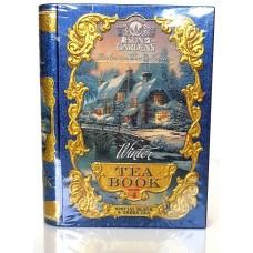 Чай SunGardens Winter Чёрный и Зелёный Книга
