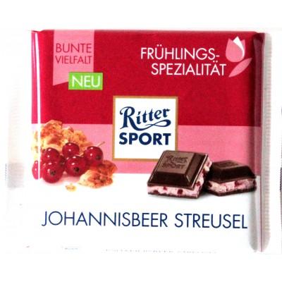 Шоколад Ritter Sport пирог с порички 100g
