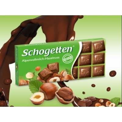 Шоколад Schogetten Alpine milk chocolate with Hazelnuts 100g