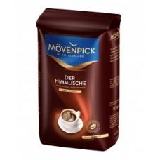 Кофе в зернах Movenpick Der Himmlische 500g
