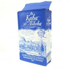 Кофе молотый Кава зі Львова Вірменська 240g
