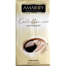 Кофе молотый Amaroy Без Кофеина 500g