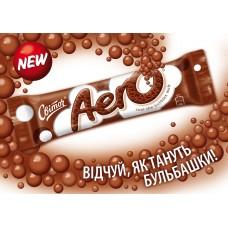 Шоколадный батончик Aero