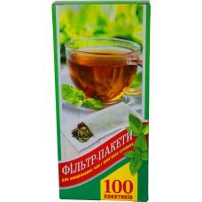 Фильтр-пакеты для чайника 100 шт.