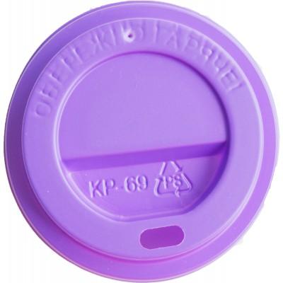 Крышки для стаканов 175 мл. КР-69 (50шт./уп.)