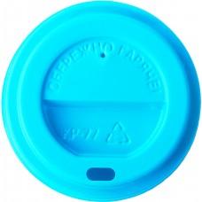 Крышки для стаканов 250 мл. КР-77 (50шт./уп.)