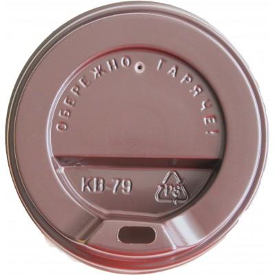 Крышки для стаканов 270 мл., 340 мл. КР-79 (50шт./уп.)
