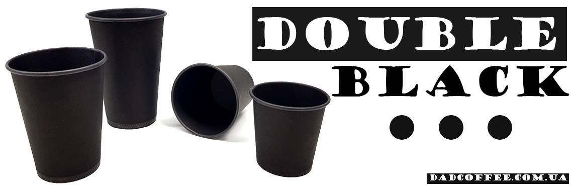 Duoble Black